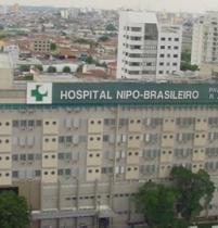 HospitalNipoVilaMaria3